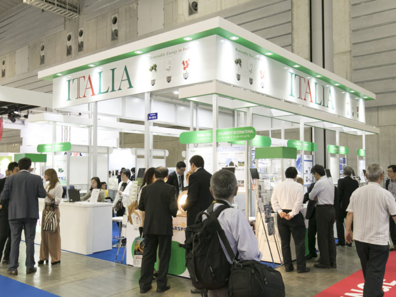 fiera yokohama 2016